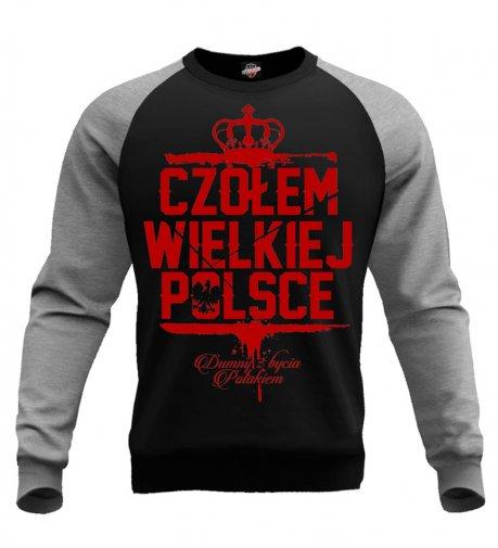 bluza wielka polska żołnierze wyklęci grafitowo czarna